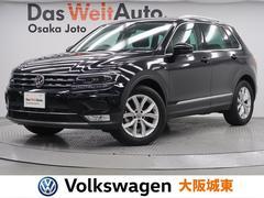 VW ティグアンTSI ハイライン 1オーナー・テクノロジーPKG・DCC