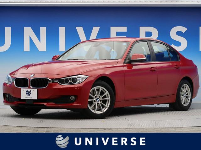 BMW 320d アダプティブクルーズ 衝突軽減 純正HDDナビ