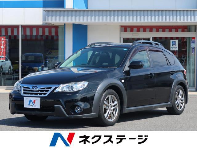 「スバル」「XV」「SUV・クロカン」「愛知県」の中古車