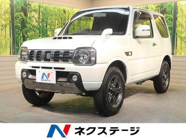 スズキ ランドベンチャー 4WD SDナビ フルセグ
