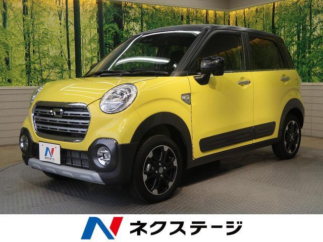 ダイハツ アクティバG SAIII 届出済未使用車 4WD