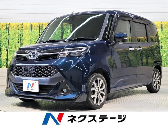トヨタ カスタムG-T ターボ 純正9型SDナビ 両側電動ドア