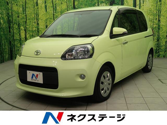 トヨタ X 純正ナビ 電動スライドドア スマートキー ワンセグ