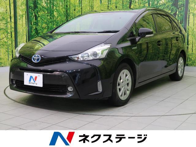 トヨタ S 純正SDナビ HIDヘッド バックカメラ ETC 禁煙車