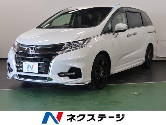 ホンダ オデッセイ アブソルート・EXホンダセンシング 9型イン...