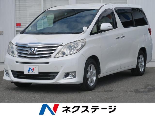 トヨタ 240X 純正ナビ/バックカメラ/両側電動/スマートキー