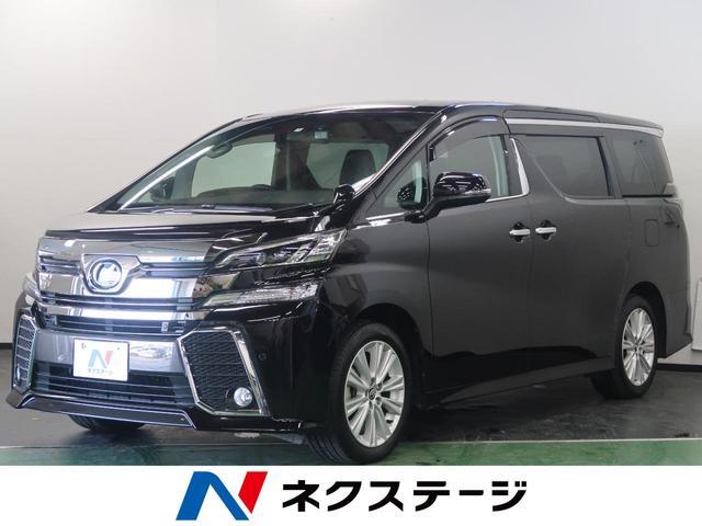 トヨタ 2.5Z 純正10型ナビ LEDヘッド フルセグTV 禁煙車