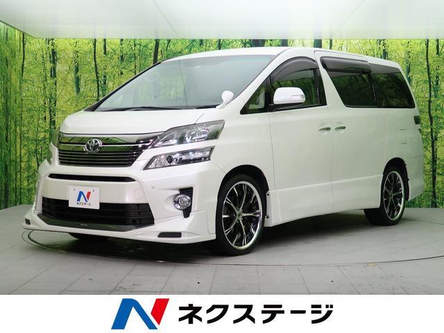 トヨタ 2.4Z 純正HDDナビ 後席モニター