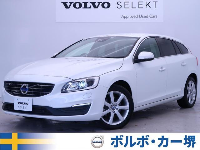 ボルボ D4 SE インテリS 黒革 PCC 純正ナビ/リアビュー