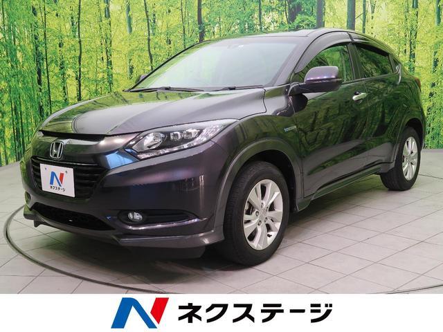 「ホンダ」「ヴェゼル」「SUV・クロカン」「三重県」の中古車