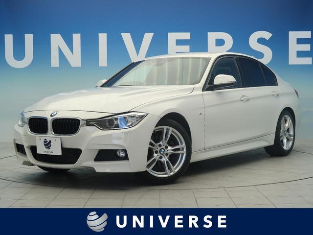 BMW 320i Mスポーツ 純正ナビ バックカメラ ETC
