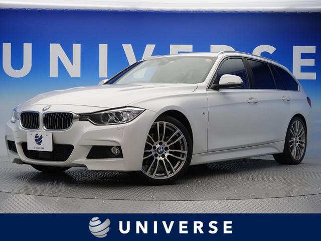 BMW 320dツーリング エクスクルーシブ スポーツ 限定320台