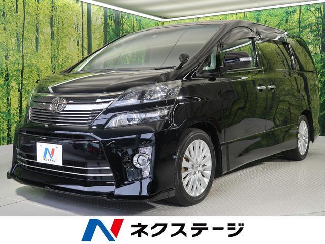 トヨタ 2.4Z プラチナムセレクション BIG-X10型ナビ