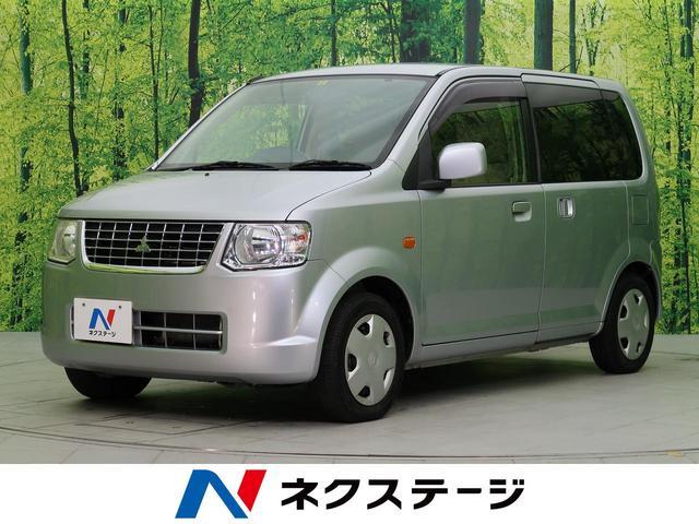 三菱 eKワゴン GS 社外SDナビ 電動スライド キーレスキー...
