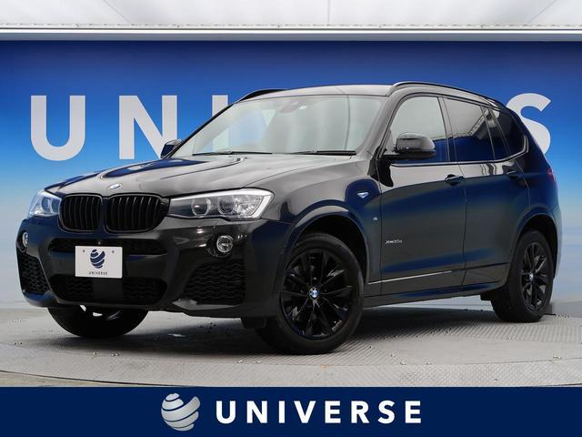 BMW セレブレーションエディションブラックアウト 1オーナー