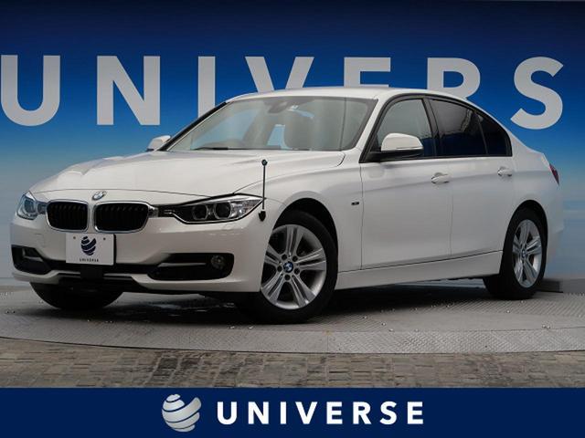 BMW 320d スポーツ 衝突軽減 アクティブクルーズ