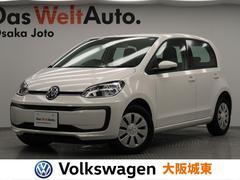 VW アップ!ムーブ アップ! 自社買取・オートライト