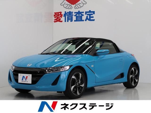 「ホンダ」「S660」「オープンカー」「大阪府」の中古車