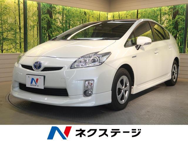 トヨタ S ソーラーパネルムンルーフ 純正ナビ 地デジ