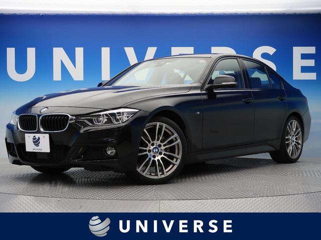 BMW 320d Mスポーツ 純正OP19AW LEDヘッド ACC