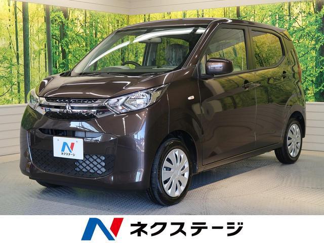 三菱 M 届出済み未使用車 シートヒーター シートリフター