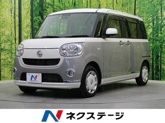 「ダイハツ」「ムーヴキャンバス」「コンパクトカー」「新潟県」の中古車