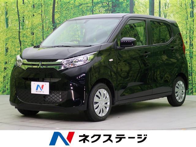 三菱 M 届け出済未使用車 アイドリングストップ シートヒーター