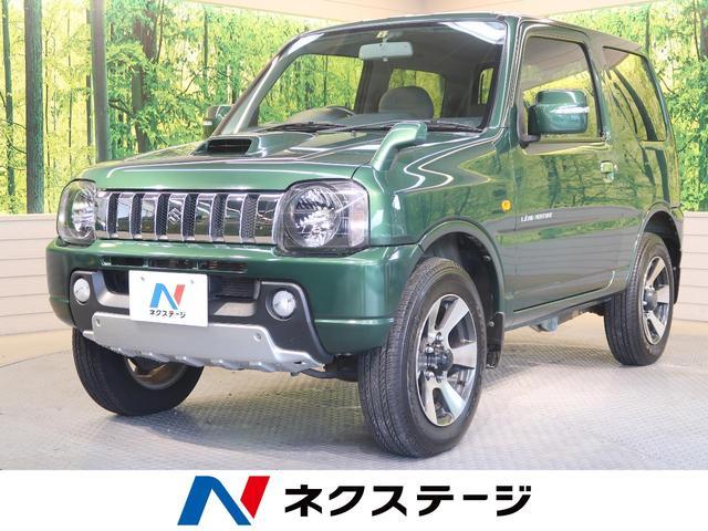 スズキ ランドベンチャー 特別仕様車 4WD 5MT
