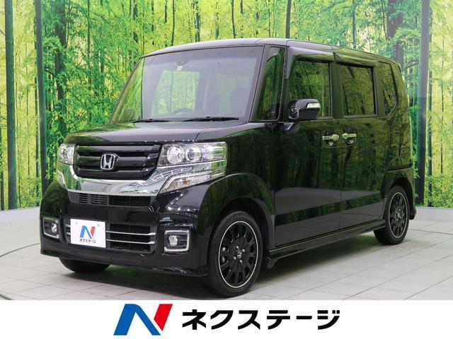 ホンダ G特別仕様車ターボSSブラックスタイルパッケージ 衝突軽減