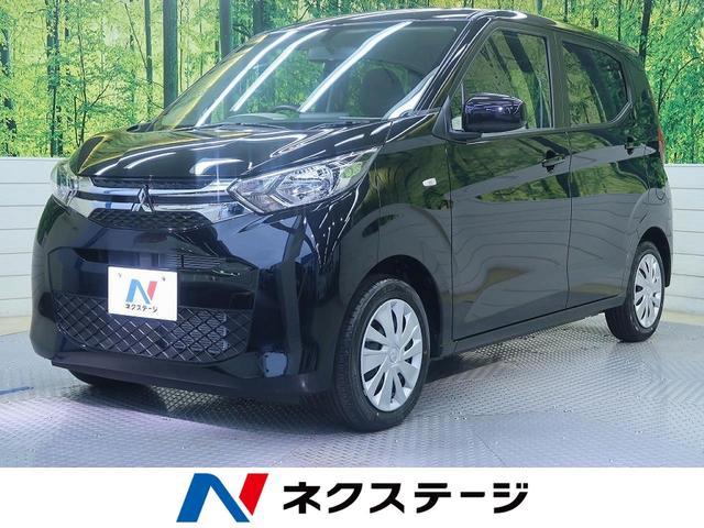 三菱 M 届出済未使用車 アイドリングストップ シートヒーター