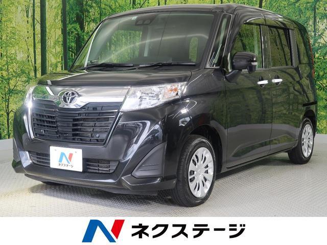 トヨタ G コージーエディション SAIII 両側電動ドア SDナビ