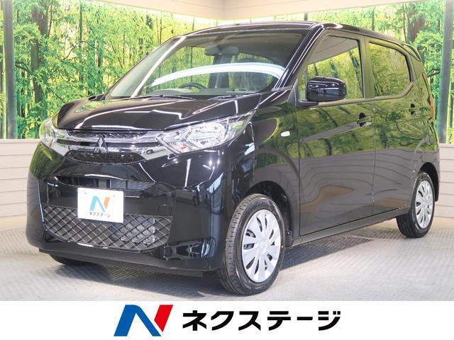 三菱 M 新型 アイドリングストップ シートヒーター