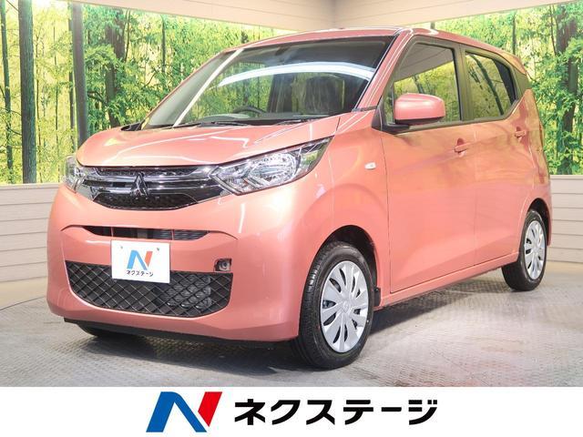 三菱 M 新型 シートヒーター アイドリングストップ