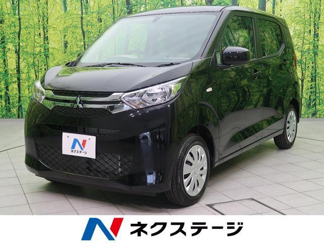 三菱 M 届出済み未使用車 シートヒーター キーレスエントリー