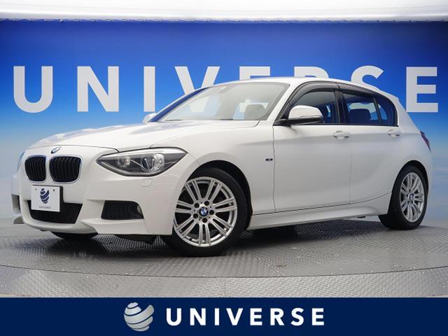BMW 120i Mスポーツ 純正HDDナビ スマートキー キセノン