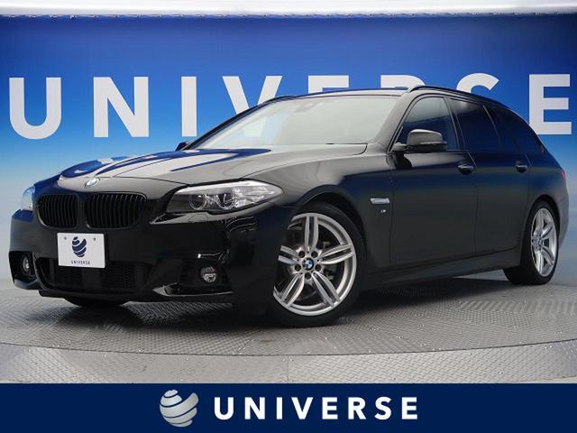 BMW 523iツーリングMスポーツ ザ・ピーク 限定車 1オーナー
