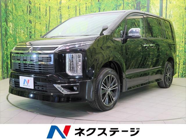 三菱 アーバンギア G 4WD 衝突軽減 社外ナビ 8人乗り