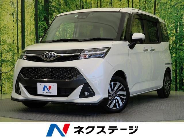 トヨタ カスタムG 純正SDナビ地デジ 衝突軽減システム