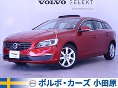 ボルボ V60D4 SE 認定 サンルーフ 1オーナー 白革シート 禁煙車