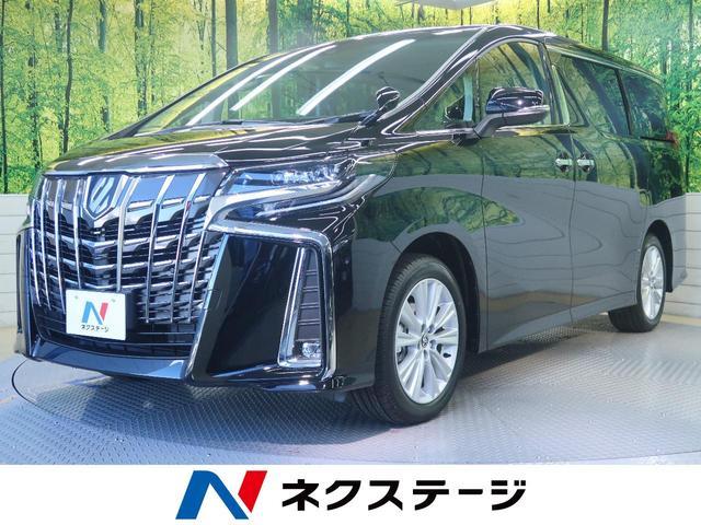 トヨタ 2.5S 登録済未使用車 セーフティセンス 両側電動ドア
