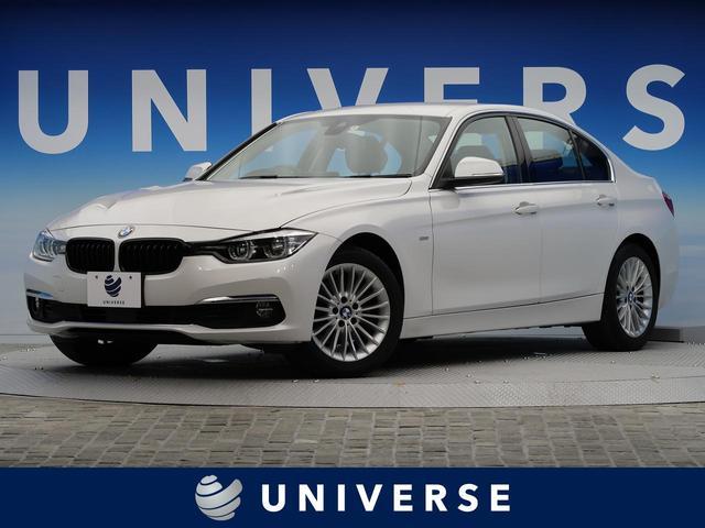 「BMW」「BMW」「セダン」「熊本県」の中古車