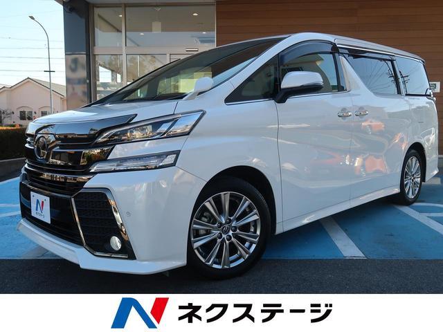 トヨタ 2.5Z Aエディション ゴールデンアイズ BIGX