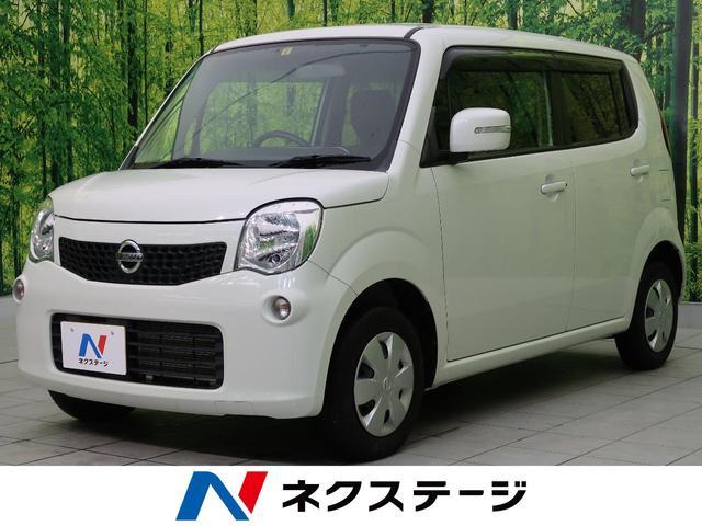 日産 X FOUR SDナビ フルセグ シートヒーター 4WD