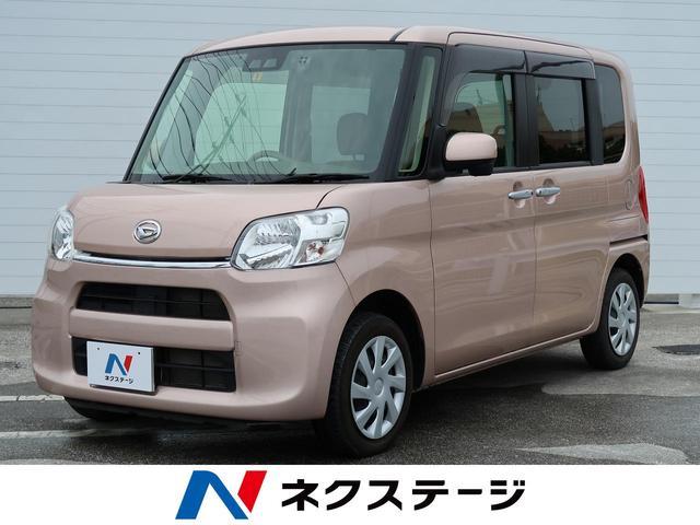 沖縄県の中古車ならタント X SAIII 純正SDナビ 両側電動スライドドア 後席モニ