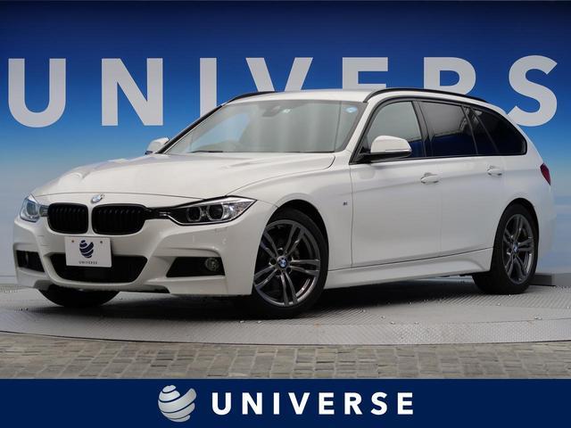 BMW 320i Mスポーツ スタイルエッジ 330台限定 黒革