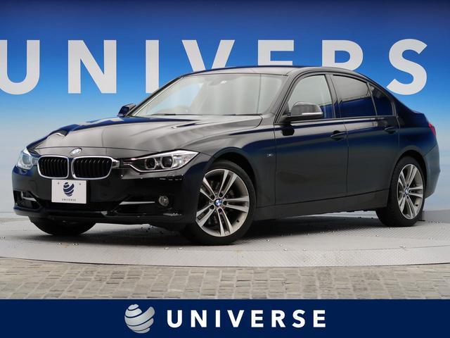 BMW 328iスポーツ クルーズコントロール コンフォートアクセス