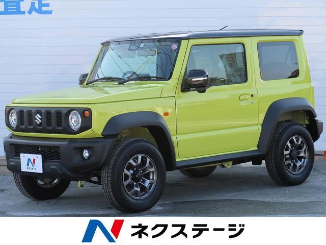 沖縄県の中古車ならジムニーシエラ JC 登録済未使用車 セーフティサポート 2トーンカラー