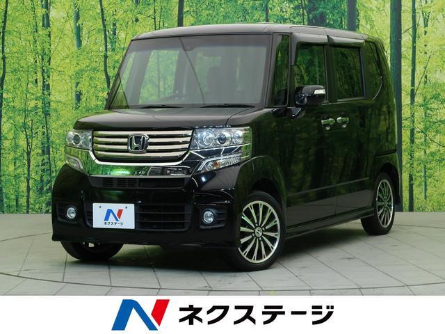 ホンダ G特別仕様車ターボSSパッケージ 純正SDナビ 両側電動ドア