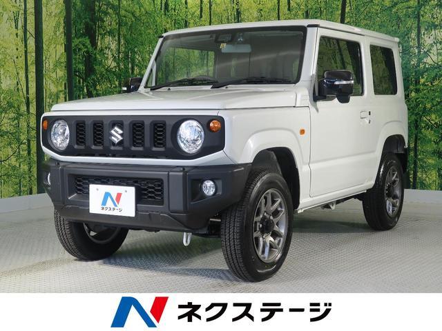 XC デュアルセンサーブレーキ ターボ 4WD 純正8型ナビ
