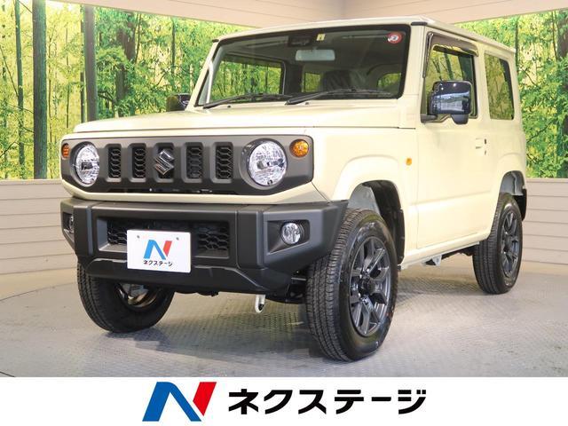 スズキ XL スズキセーフティサポート装着車 4WD